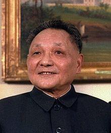 Deng Xiaoping in 1979