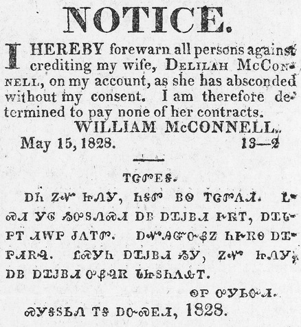 Bilingual notice in English and Cherokee